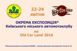kmamk_old car