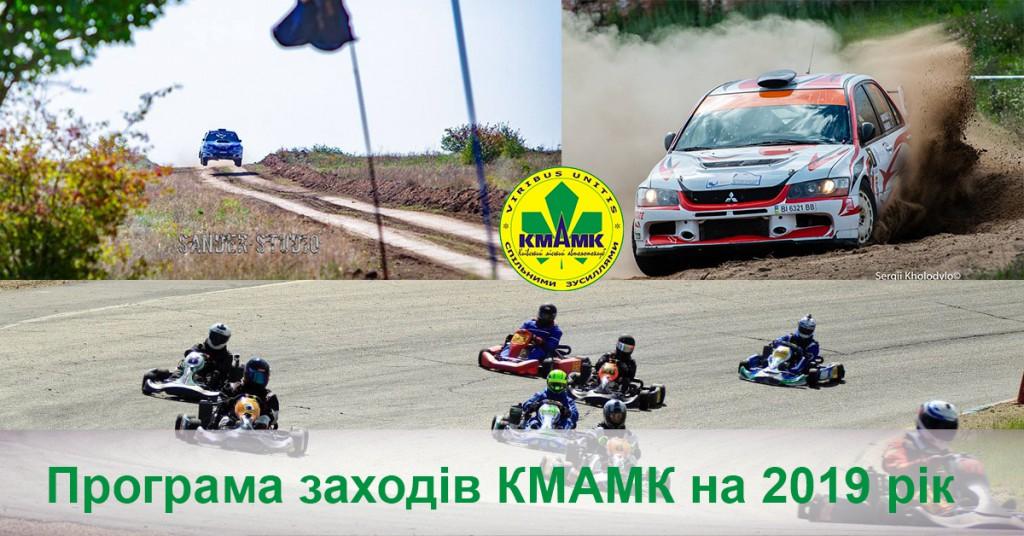 kmamk_site