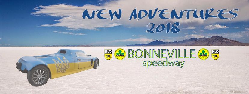 Український електромобіль прямує на Bonneville
