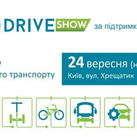 EcoDriveShow